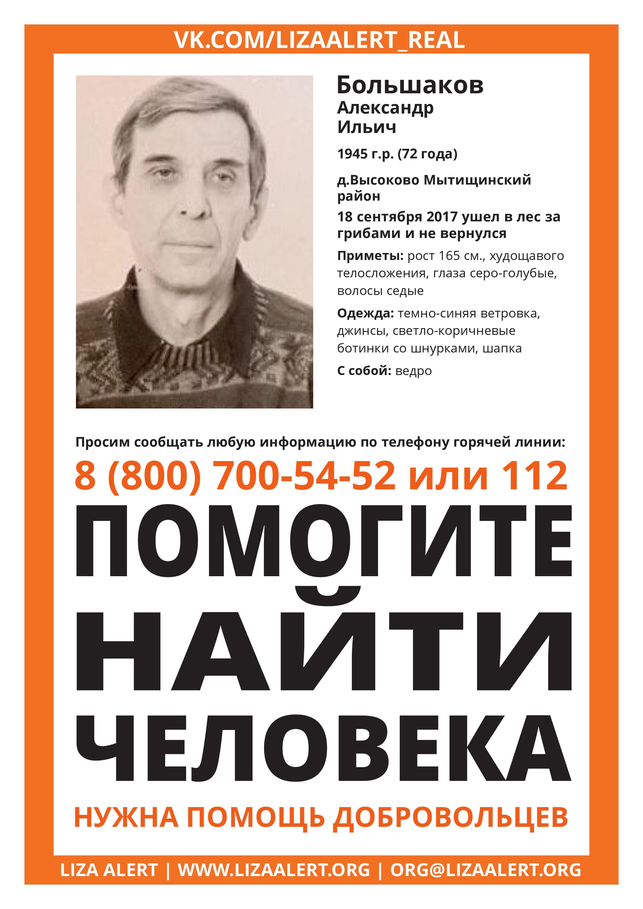 большаков илья владимирович фото адвокат кемерово